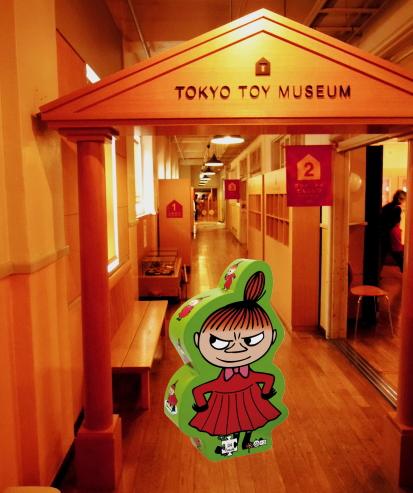 東京おもちゃ美術館-ブリキ